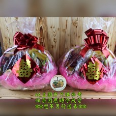 Traditional Double Gift baskets
