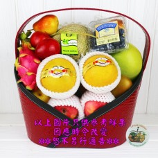 Standard Topical Fruit box