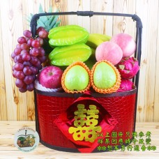 Marry Fruit Gift basket (Luxury)