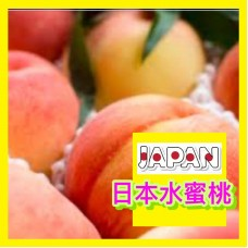 i-Fruit box of season