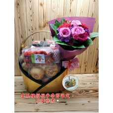 I-Flower Fruit Box