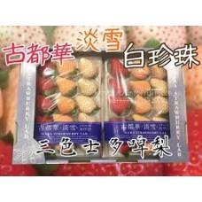 i-Strawberry of Japan