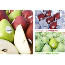 i-Red Pear - 紅八特利