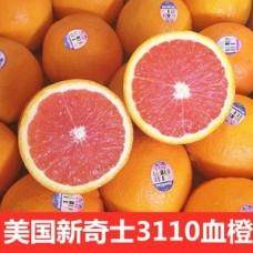 CARA CARA NAVEL ORANGE