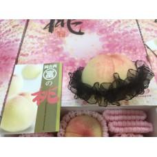 i-Peach from Japan
