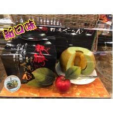 i-Apple Kuchen