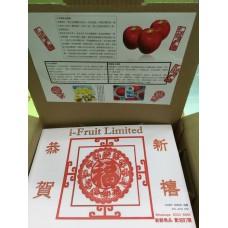 i-Fruit Box
