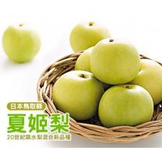 Natsuki Pear