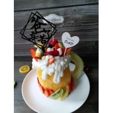 i-Fruit Cake 2