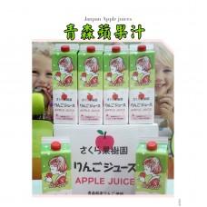 Japanese Apple Juices 100% Natural 1,000cc