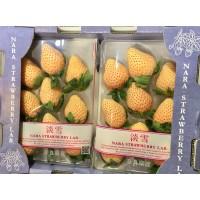i-Nara Strawberry