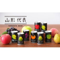 Japan Juices