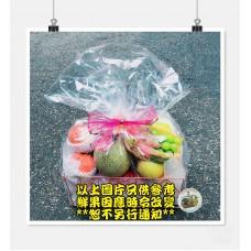 Fruit box from Korea Japan
